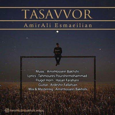 Amirali Esmaeilian – Tasavvor 400x400 - دانلود آهنگ امیرعلی اسماعیلیان به نام تصور