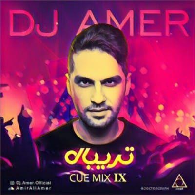 Dj Amer Cue Mix IX 400x400 - دانلود ریمیکس دی جی عامر به نام Cue Mix IX