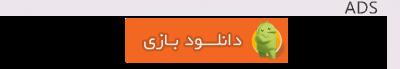 Download Arya - دانلود آهنگ مجید ماندگاری به نام دود شد
