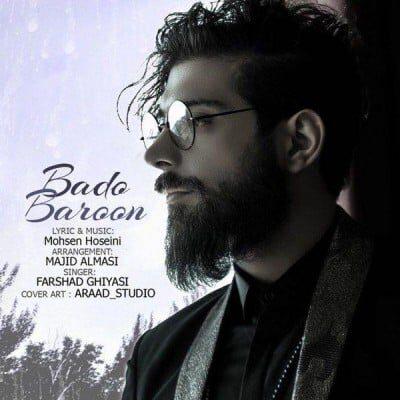 Farshad Ghiyasi – Bade Baroon 400x400 - دانلود آهنگ فرشاد قیاسی به نام بعد بارون
