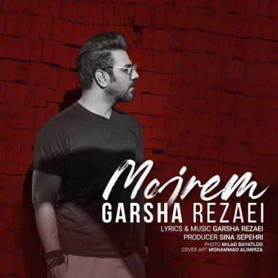 Garsha Rezaei – Mojrem 1 400x400 - دانلود آهنگ گرشا رضایی به نام مجرم