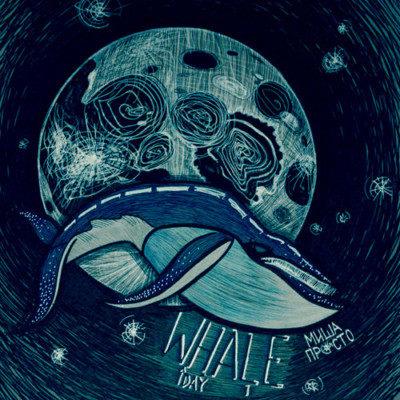 Iday Whale 400x400 - دانلود آهنگ Iday به نام Whale