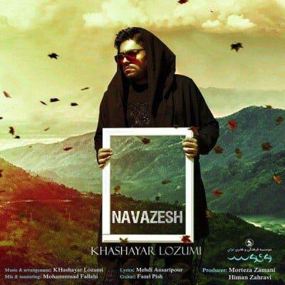 Khashayar Lozumi – Navazesh 400x400 - دانلود آهنگ خشایار لزومی به نام نوازش