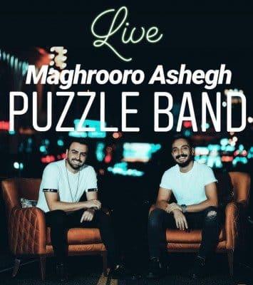 Puzzle Band – Maghrooro Ashegh 355x400 - دانلود اجرای زنده پازل باند به نام مغرور و عاشق