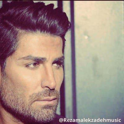Reza Malekzade – Cheshman Vahshi 400x400 - دانلود آهنگ رضا ملک زاده به نام چشمان وحشی