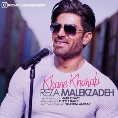 Reza Malekzade – Khane Kharab 400x400 - دانلود آهنگ رضا ملک زاده به نام خانه خراب