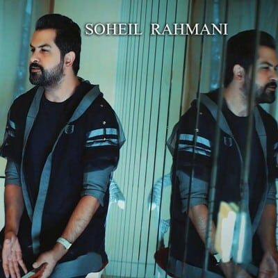 Soheil Rahmani Kalbim 1 400x400 - دانلود آهنگ سهیل رحمانی به نام کالبیم