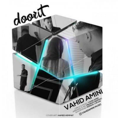 Vahid Amini Doorit 400x400 - دانلود آهنگ وحید امینی به نام دوریت