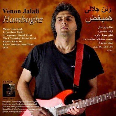 Venon Jalali – Hamboghz 400x400 - دانلود آهنگ ونن جلالی به نام همبغض