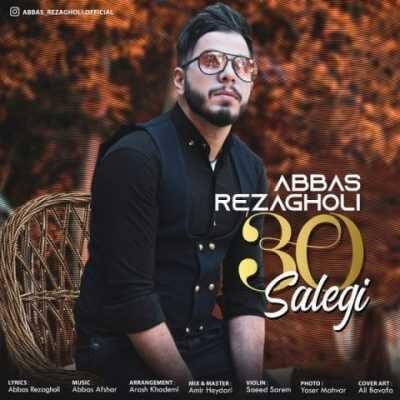 Abbas Rezagholi – 30 Salegi 400x400 - دانلود آهنگ عباس رضا قلی به نام 30 سالگی