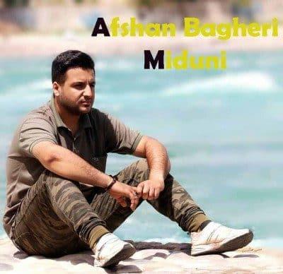 Afshan Bagheri – Miduni 400x388 - دانلود آهنگ افشان باقری به نام میدونی