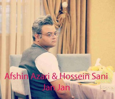 Afshin Azari Hossein Sani – Can Can 400x344 - دانلود آهنگ افشین آذری و حسین ثانی به نام جان جان