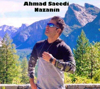 احمد سعیدی نازنین