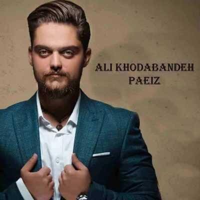 Ali Khodabandeh – Kharabesh Mikonam  400x400 - دانلود آهنگ علی خدابنده به نام پاییز