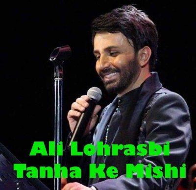 Ali Lohrasbi – Tanha Ke Mishi 400x388 - دانلود آهنگ علی لهراسبی به نام تنها که میشی