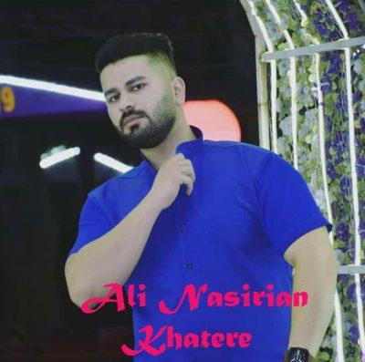 Ali Nasirian Khatere 400x397 - دانلود آهنگ کردی علی نصیریان به نام خاطره