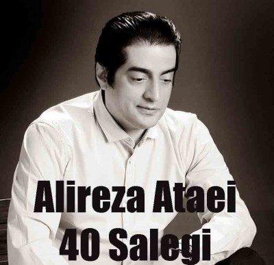 Alireza Ataei – 40 Salegi 400x387 - دانلود آهنگ علیرضا عطایی به نام چهل سالگی