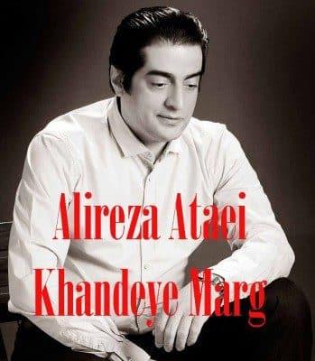 Alireza Ataei – Khandeye Marg 349x400 - دانلود آهنگ علیرضا عطایی به نام خنده مرگ