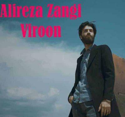 Alireza Zangi – Viroon 400x372 - دانلود آهنگ علیرضا زنگی به نام ویرون
