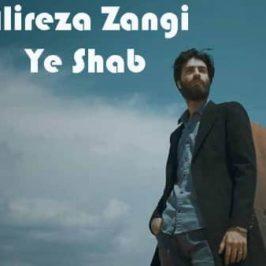 Alireza Zangi – Ye Shab 266x266 - دانلود آهنگ مسعود درویش به نام Oyle Sev