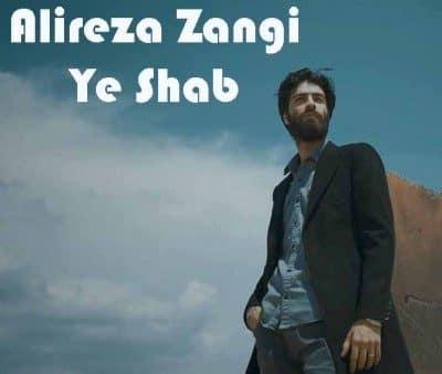 Alireza Zangi – Ye Shab 400x338 - دانلود آهنگ علیرضا زنگی به نام یه شب