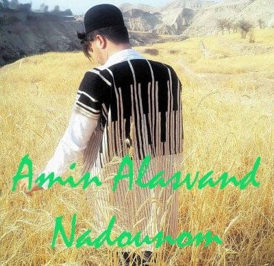 Amin Alasvand – Nadounom 400x388 - دانلود آهنگ امین علاسوند به نام ندونوم