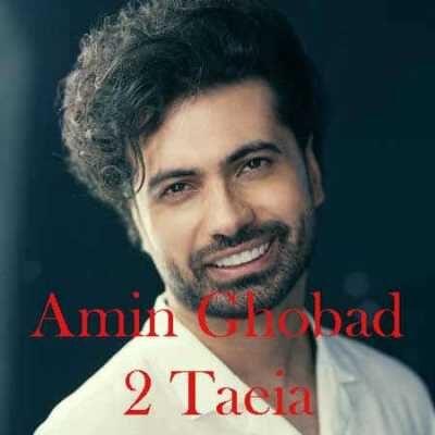 Amin Ghobad – 2 Taeia 400x400 - دانلود آهنگ امین قباد به نام دوتاییا