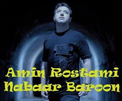 Amin Rostami – Nabaar Baroon 400x332 - دانلود آهنگ امین رستمی به نام نبار بارون
