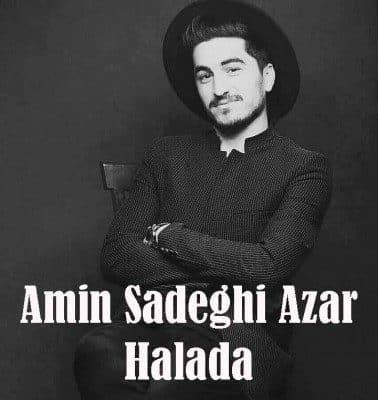 Amin Sadeghi Azar – Halada 378x400 - دانلود آهنگ امین صادقی آذر به نام هله ده