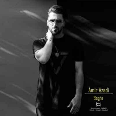 Amir Azadi Boghz 400x400 - دانلود آهنگ امیر آزادی به نام بغض