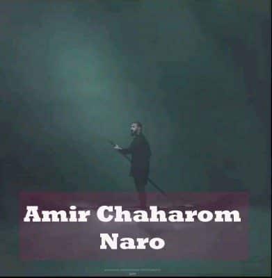 Amir Chaharom – Naro 391x400 - دانلود آهنگ امیر چهارم به نام نرو