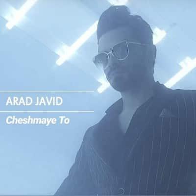 Arad Javid Cheshmaye To - دانلود آهنگ آراد جاوید به نام چشمای تو