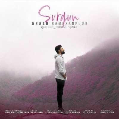 Arash Ramezan Pour Surgun 400x400 - دانلود آهنگ ترکی آرش رمضانپور به نام سورگون
