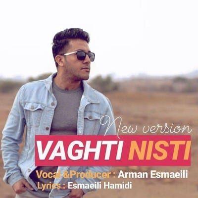 Arman Esmaeili – Vaghti Nisti 400x400 - دانلود آهنگ مجتبی حسن زاده به نام تا کجا میتونی
