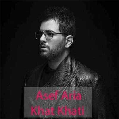 Asef Aria– Khat Khati  400x400 - دانلود آهنگ آصف آریا به نام خط خطی