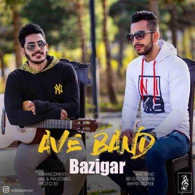 Ave Band Bazigar 400x400 - دانلود آهنگ آوه بند به نام بازیگر