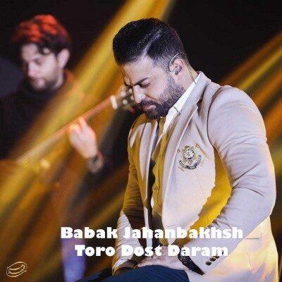 Babak Jahanbakhsh – Divoone Jan 1 400x400 - دانلود آهنگ بابک جهانبخش به نام تو رو دوست دارم