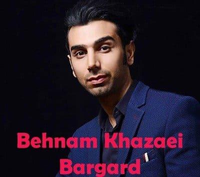 Behnam Khazaei Bargard 400x355 - دانلود آهنگ بهنام خزایی به نام برگرد