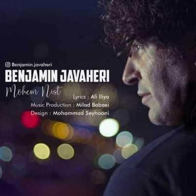 Benjamin Javaheri – Mohem Nist 400x400 - دانلود آهنگ بنجامین جواهری به نام مهم نیست