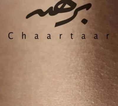 Chaartaar – Berahne 400x360 - دانلود آهنگ چارتار به نام برهنه