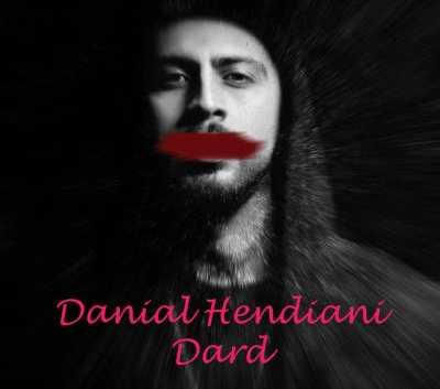 Danial Hendiani – Dard - دانلود آهنگ امین حیایی به نام بی قرار