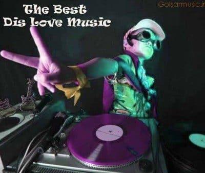 Dis love 400x338 - دانلود مجموعه بهترین آهنگ های دیس لاو