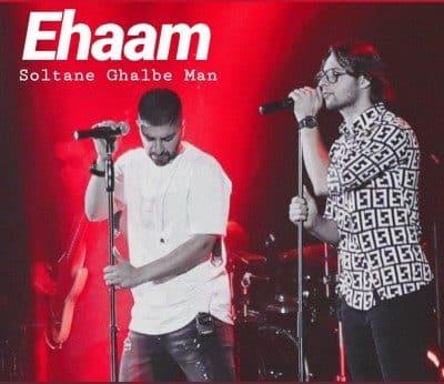 Ehaam – Soltane Ghalbe Man 400x346 - دانلود آهنگ گروه ایهام به نام سلطان قلب من