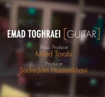 Emad Toghraei 400x369 - دانلود آهنگ عماد طغرایی به نام گیتار