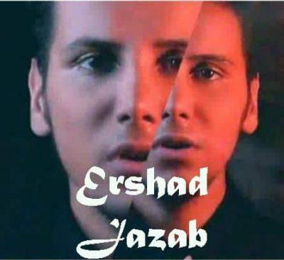 Ershad – Jazab 400x366 - دانلود آهنگ ارشاد به نام جذاب