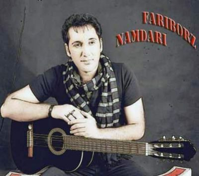 Fariborz Namdari – Magar Ghalbe To Chand Range 400x353 - دانلود آهنگ کردی فریبرز نامداری به نام مگر قلب تو چند رنگه