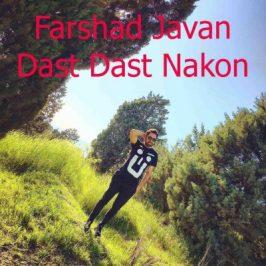 Farshad Javan Dast Dast Nakon 266x266 - دانلود آهنگ مهرزاد اسفندیاری به نام چه باشی چه نباشی