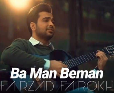Farzad Farokh – Ba Man Beman 400x327 - دانلود آهنگ فرزاد فرخ به نام با من بمان