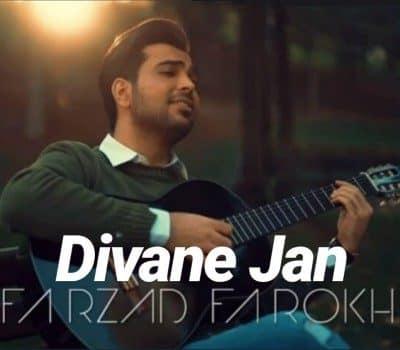 Farzad Farokh – Divane Jan 400x350 - دانلود آهنگ فرزاد فرخ به نام دیوانه جان