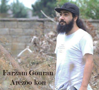 Farzam Gouran – Arezoo kon 400x365 - دانلود آهنگ فرزام گوران به نام آرزو کن